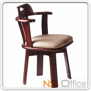 เก้าอี้ไม้ยางพารา ที่นั่งไม้  FW-CNP2402 ที่นั่งหมุนได้รอบ:<p>ขนาด 56W*54D*80H cm. ผลิตเฉพาะสีโอ๊ค (สีบีชและสีสักที่จำนวน 50 ตัว)&nbsp;/ โครงเก้าอี้ทำจากไม้ยางพารา ที่นั่งบุฟองน้ำหุ้มหนังเทียม</p>