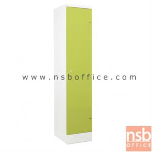 ตู้ล็อกเกอร์แถวเดี่ยว 1 ประตู 38W*45.7D*182H cm. (ผลิต 9 สีสัน):<p>ตู้ล็อกเกอร์ต่อแถวแบบ 1 ประตู / ขนาด 380W*457D*1829H mm. แผ่นชั้นไม่สามารถปรับระดับได้ แต่ถอดออกได้ / มี Keylock&nbsp;</p>