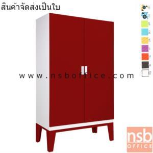 """ตู้เสื้อผ้าเหล็ก 2 บานเปิดสูง 200 ซม. รุ่น KO-CDW-20 ขาลอย ( 10 สี):<p>ขนาด 120W*56D*200H cm. ผลิตจากเหล็กคุณภาพดี ผลิต 8 สี และ 2 ลายคือสีขาวมุก(DG), สีดำ(BL), สีแดง(RD), สีม่วง(PP), สีส้ม(OR), สีฟ้าบลู(BO), สีเขียว(GR), สีเทา(G3/1), ลายBB และลายOB &nbsp;<span style=""""color: #ff0000;"""">**สินค้าถอดประกอบไม่ได้ จัดส่งสินค้าวางชั้นล่างเท่านั้น กรณีขึ้นชั้นต้องเป็นลิฟท์กว้างมากกว่า120 cm.**</span></p>"""