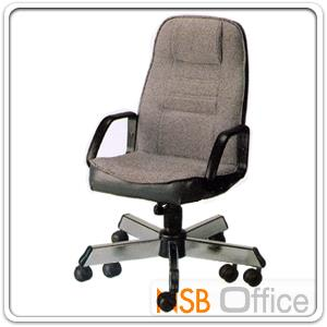 เก้าอี้สำนักงาน ขาเหล็ก 10 ล้อ รุ่น TK-007 ปรับแกนเกลียว มีก้อนโยก:<p>ขาเหล็ก 5 แฉก รุ่น 10 ล้อ แข็งแรงมาก/ปรับระดับด้วยระบบแกนเกลียว พิงเอนได้/โครงสร้างและขาผลิตจากเหล็กกล่อง รับน้ำหนักได้มาก / ที่นัง-พนักพิงบุฟองน้ำหุ้มหนังเทียม PD (หุ้มผ้าฝ้ายเพิ่ม 400 บาท) &ldquo;ขาเหล็กชุบโครเมี่ยมเพิ่ม 300 บาท&rdquo;</p> <p>ระบบปรับระดับด้วยแกนเกลียว (SC: Screw Lift)</p>