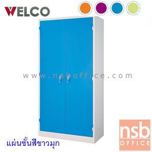 ตู้ 2 บานทึบมือจับบิดสูง 91.4W*45.8D*183H cm. ยี่ล้อเวลโก(WELCO) (มือจับเขาควาย):<p>ขนาด 91.4W*45.8D*183H cm. 3 แผ่นชั้น (4 ช่อง) ปรับระดับได้ โครงตู้ผลิตจากเหล็กหนา 0.6 มม. /<span>หน้าบานผลิต 5 สีคือสีส้ม, สีม่วง, สีฟ้า, สีเขียว และสีเทาสลับ(GT)</span></p>