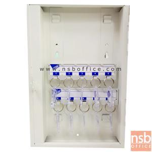 ตู้เก็บกุญแจ 10 ดอก พร้อมพวงกุญแจระบุหมายเลข รุ่น KB-10:<p>ตู้เก็บกุญแจ 10 ดอก ขนาด 22W*6.2D*33H cm.</p>