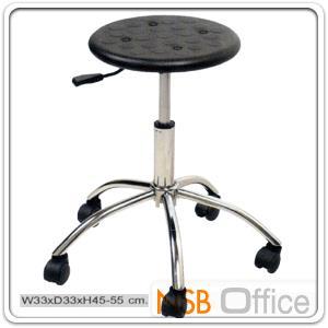 เก้าอี้บาร์กลมเตี้ย PE-RAB-9002  ที่นั่งพียูโฟม PU Foam ฉีดขึ้นรูป Di33*H45 cm:<p>ขนาด Di33*H45 cm / ที่นั่งพียูโฟม PU Foam ฉีดขึ้นรูป / โช๊คแก๊ซปรับระดับได้&nbsp;ขาเหล็กชุบโครเมี่ยม</p>