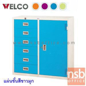 ตู้เอกสาร 1 บานเปิดพร้อม 6 ลิ้นชักข้างเตี้ย 87.8H cm. 3 ฟุต ยี่ล้อเวลโก (WELCO):<p>ขนาด 88W*40.6D*87.8H cm. ผลิตจากเหล็กหนา 0.6 มม. / หน้าบานผลิต 5 สีคือสีส้ม, สีม่วง, สีฟ้า, สีเขียว และสีเทาสลับ(GT)</p>
