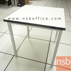 โต๊ะหน้าTOPโฟเมก้าขาว  ขาเหล็กเหลี่ยม:<p>ขนาด 76W*76D*73.7H cm. TOP ขาเหล็กมีจุกรองยาง</p>