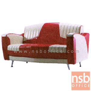 ชุดโซฟาแนววินเทจ รุ่น VINTAGE-9A มีท้าวแขน เสริมขาเหล็กชุบโครเมี่ยม (1 และ 3 ที่นั่ง):<p>มีให้เลือก 3 ขนาด /3 ที่นั่ง(ตัวยาว) ขนาด 175W*80D*80H(สูงที่นั่ง 42) cm. 2 ที่นั่ง(ตัวรอง) ขนาด 140W*80D*80H(สูงที่นั่ง 42) cm. 1 ที่นั่ง(ตัวสั้น) ขนาด 80W*80D*80H(สูงที่นั่ง 42) cm.เสริมด้วยขาเหล็กชุบโครเมี่ยม สามารถทำความสะอาดใต้โซฟาได้ง่าย ที่นั่ง/พนักพิงบุฟองน้ำอย่างดีหุ้มทับด้วยหนังเทียมชนิดพิเศษ รูปแบบทันสมัย และดีมีสไตล์</p> <p>(หุ้มผ้ากำมะหยี่เพิ่ม บาท)</p>