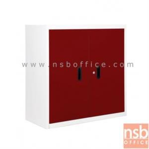 ตู้เหล็ก 2 บานเปิดเตี้ย 88W*40D*88H cm. :<p>88W*40.7D*88H cm. / Keylock /ผลิต 8 สีคือ สีขาวมุก, สีดำ, สีแดง, สีม่วง, สีส้ม, สีฟ้า, สีเขียว และสีเทาฟ้า</p>
