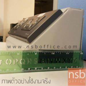 กล่องเหล็กปลั๊กไฟสามเหลี่ยมทำมุม 45 องศา สำหรับติดตั้งบนโต๊ะ (ไม่มีปลั๊กไฟ):<p>ขนาด 10W*10H cm มุมเอียง 45 องศา สำหรับติดตั้งบนโต๊ะ เหมาะสำหรับงานโต๊ะห้องแล๊บ โต๊ะซ่อม โต๊ะงานระบบ / ผลิตขนาด 2,3,4,5 และ 6 หน้ากาก / ผลิตจากเหล็กพับขึ้นรูป ทำสีขาวและดำ</p>