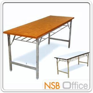 """โต๊ะพับหน้าโฟเมก้าขาวเกรด A มีตะแกรง (Top หนารวม 20 มม. เสริมคานขวาง)  (ยกเลิก):<p><span style=""""text-decoration: underline;"""">งานเกรดเอ Top หน้าโต๊ะหนารวม 20 มม.</span> ปิดลามิเนต โฟเมก้าขาวเงา (Formica HPL) &nbsp;ผลิต 8 ขนาด (4 ฟุต - 6 ฟุต) โครงขาเหล็กขนาด 1 1/4*1 1/4นิ้ว คานขวางเหล็ก 6 หุน*1 1/2 นิ้ว ชุบโครเมี่ยม บานพับใหญ่หนา ใต้โต๊ะมีเสริมกระดูกคานเหล็กเส้นกลมเส้นผ่านศูนย์กลาง 0.5 นิ้ว จำนวน 2-4 เส้น ให้ใช้ได้นาน ไม่แอ่นตัวตกท้องช้าง ขอบ PVC edging หนา 1 มม. ขอบรับแรงกระแทกแล้วไม่แตกง่าย ขาโต๊ะมีปุ่มหมุนปรับระดับ รับผลิตขนาดพิเศษ และรับผลิตขอบเป็นอลูมิเนียม เหมาะสำหรับงานโรงแรม (* กรณีหน้าโฟเมก้าลายไม้ เพิ่ม 300-1,100 บาท)</p>"""