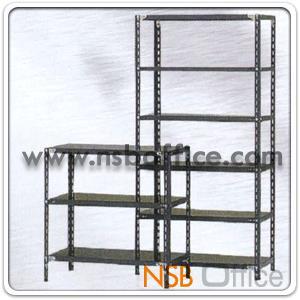 ชั้นเหล็กฉาก S1-A ขนาด 90W*45D cm  (รับน้ำหนัก 75 KG/ชั้น) :<p>ขนาด 90W*45D cm / รับน้ำหนักได้&nbsp;75 KG ต่อชั้น / ความสูง 3 ขนาดคือ 90H, 150H และ 180H cm / โครงเหล็กแข็งแรง เหล็กฉากขนาด 1นิ้วครึ่ง*1 นิ้วครึ่ง (หนา1.8 มม.) แผ่นชั้นเหล็กหนา 0.8 มม. แผ่นชั้นเสริมกระดูก 1 เส้น /&nbsp;ผลิตสีเทาเข้ม / ไม่สามารถใช้เสาร่วมได้ / จัดส่งในรูปแบบที่แบ่งชั้นเท่ากัน (กรณีต้องการปรับสูงต่ำ ลูกค้าสามารถปรับแผ่นชั้นได้เองในภายหลัง) /&nbsp;ขนาดที่ระบุเป็นขนาดเฉพาะแผ่นชั้น ขนาดพื้นที่ในการจัดวางรวมเสา +2 cm</p>