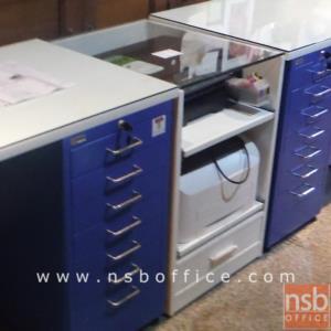 ตู้วางพรินเตอร์ท๊อปกระจก สูงเสมอโต๊ะ 75H cm (วางพรินเตอร์ได้ 2 ตัว):<p>ผลิต 2 ขนาดคือ 50W และ 60W cm (*60D*75H cm) / เหมาะสำหรับวางข้างโต๊ะทำงาน มี 2 ถาดเลื่อน วาง printer ได้ 2 ตัวแนะนำ inkjet printer (ด้านบน) และ laser printer (ด้านล่าง) / ด้านบนวางกระจกใสหนาพิเศษ 10 มม. ช่วยให้เห็นการทำงานของเครื่องได้สะดวกยิ่งขึ้น</p>