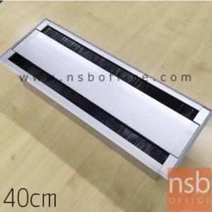 ป็อบอัพพร้อมรางไฟอลูมิเนียม พิเศษเปิดปิดได้ 2 ด้าน รุ่น 7103 (40W, 60W และ 100W ไม่มีปลั๊กไฟ):<p>ผลิต 3 ความยาวคือ 40W (2 ช่อง), 60W (4 หน้ากาก) และ 100W (7 หน้ากาก) (*14.5D) cm. / รางไฟอลูมิเนียม แบบเปิดปิดได้ 2 ด้าน ขนาด &nbsp;ใช้งานสะดวก /&nbsp;เจาะช่องปลั๊กไฟมาตรฐานไทย 70W*40H mm</p>