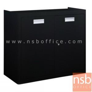 ตู้เก็บเอกสาร 2  บานเปิด 3 ฟุต รุ่น K-UK042 วางข้างสูงเสมอโต๊ะ:<p>ขนาด 88W*40.7D*74H cm. &nbsp;ผลิตจากเหล็ก /ทำ 2 สีคือสีขาวล้วน กับสีดำล้วน</p>