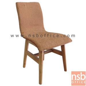 เก้าอี้ไม้โมเดิร์น เบาะที่นั่งผ้ากำมะหยี่ (ขั้นต่ำ 6 ตัวขึ้นไป):<p>ขนาด 45W*57D*82H cm ขาไม้สีธรรมชาติที่นั่งทำจากผ้าฝ้ายเนื้อดี ทรงสวยงามโมเดิร์น เบาะที่นั่งหนังPVC &nbsp;**หุ้มผ้าเพิ่ม 400 บาท**</p> <p>ผลิต 8 สี คือ สีทอง สีเทา สีแดงเลือดหมู สีส้ม สีม่วง สีเขียว สีม่วงเปลือกมังคุด และสีน้ำตาล&nbsp;</p>