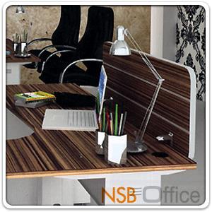 มินิสกรีนมุมโค้ง ลายไม้ซีบราโน่ เส้นอลูมิเนียม 75W, 115W cm (แบบหนีบหน้าโต๊ะ):<p>ผลิต 2 ขนาดคือ 75W*1.9D และ 115W*1.9D cm. พร้อมตัวยึดหนีบหน้าโต๊ะ แบบสกรูล็อค (ไม่ต้องเจาะโต๊ะ) / แผ่นมุมโค้ง ตกแต่งด้วยเส้นอลูมิเนียม รูปแบบทันสมัย / ผลิตสีลายไม้ซีบราโน่</p>