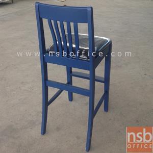 เก้าอี้นั่งเด็ก ที่นั่งหุ้มหนัง รุ่น SK-SD :<p>ขนาด 45W*53D*112H (ความสูงที่นั่งถึงพื้น 77 cm) โครงไม้จากไม้ยางพาราทำสีน้ำเงิน เบาะบุฟองน้ำหุ้มหนังเทียม</p>