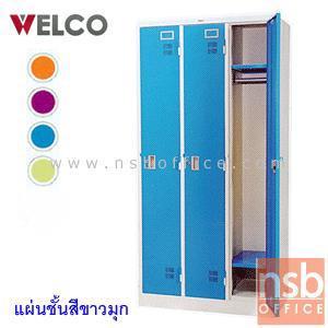 ตู้ล็อกเกอร์ 3 ประตู ยี่ล้อเวลโก(WELCO) 91.4W*45.8D*183H cm. กุญแจแยก:<p>ขนาด 91.4W*45.8D*183H cm. ภายในแต่ละช่องมีราวแขวน พร้อม 1 แผ่นชั้น /โครงตู้ผลิตจากเหล็กหนา 0.6 มม. /หน้าบานผลิต 5 สีคือสีส้ม, สีม่วง, สีฟ้า, สีเขียว และสีเทาสลับ(GT)</p>