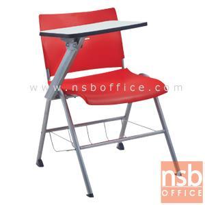 เก้าอี้เลคเชอร์  มีตะแกรงสำหรับวางของ CV-096-097:<p>ผลิต 2 รุ่น คือเฟรมโพลี่ล้วนและเฟรมโพลี่หุ้มเบาะ /ขนาดเก้าอี้ 62W*67D*76H cm.&nbsp; /&nbsp; โครงเก้าอี้พ่นสีในระบบ epoxy /แผ่นเลคเชอร์ทำจากไม้ปาร์ติเกิ้ลบอร์ดปิดผิวโฟเมก้า สามารถเปิดขึ้นลงและเก็บไว้ด้านข้างได้ / เก้าอี้พลาสติกฉีดขึ้นรูป เก้าอี้ผลิต 3 สี คือ สีดำ สีขาว และ สีแดง&nbsp;</p>