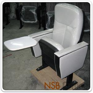 เก้าอี้หอประชุม แขนกล่อง แบบมีแผ่นเลคเชอร์ AD-01L:<p>ตัวเต็มครบตัวขนาด 66W*56D*103H cm. / แผ่นเลคเชอร์สามารถพับเก็บในช่องแขนได้ / เบาะที่นั่งสามารถพับเก็บได้ รองรับสรีระของผู้นั่งได้เป็นอย่างดี มีที่วางแขนขนาดใหญ่ /&nbsp;**น้ำหนักโดยประมาณ 20 กก.</p>