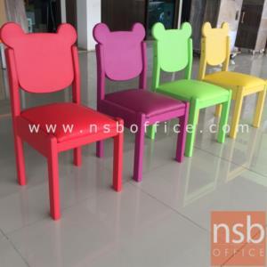 เก้าอี้อ่านหนังสือ สำหรับเด็กไม้ยางพารา:<p>ขนาด 34W*38D*71H cm. (ความสูงจากที่นั่งถึงพื้น 34 ซม.) โครงสร้างไม้ยางเคลือบสี ที่นั่งบุฟองน้ำหุ้มหนังเทียมสีเดียวกับโครงไม้ / ผลิต 4 สีคือสีเหลือง สีเขียว สีแดง และสีม่วง</p>