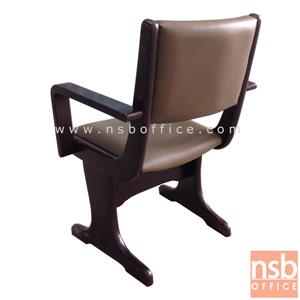"""เก้าอี้ประชุมไม้ยางพารา สีโอ๊ค ขาตัวที ที่นั่งเบาะ (มีแขน):<p>ขนาด 57W*58D*81H cm โครงสร้างไม้หนาพิเศษ คนตัวใหญ่นั่งได้สบาย / เทคนิคการผลิตเป็นงานเข้าลิ้นทั้งตัว แข็งแรง / เบาะหุ้มหนังเทียม ระบุสีได้ เข้าชุดกับโต๊ะประชุมไม้ยางพารา ขาตัวที&nbsp;<a title=""""A05A021"""" href=""""http://www.nsboffice.com/productdetail-gid-55.aspx"""">A05A021</a></p>"""