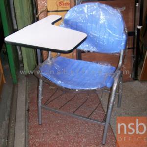 เก้าอี้เลคเชอร์โพลี่หัวโค้ง มีตะแกรงวางของ C256-646:<p>มี 2 รุ่นคือ โพลี่ล้วนและพนักพิง ที่นั่งโพลี่หุ้มเบาะ / มีตะแกรงวางของใต้ที่นั่ง / ที่เขียนโฟเมก้าใหญ่ / ขาพ่นเทาหรือดำ / 57(W) * 64.5(D) * 83.5(H) cm./โพลี่ผลิต 4สีคือสีฟ้าอมม่วง, สีเทา, สีเขียวสด และสีน้ำเงิน</p>