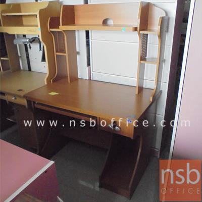 โต๊ะเขียนหนังสือเด็ก ขนาด 100W*60D*145H cm.:<p>-</p>