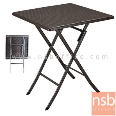 โต๊ะพับเหลี่ยมหน้าพลาสติกพ่นสีกันสนิม รุ่น CARING-01 ขาเหล็กพ่นสีกันสนิม:<p>ขนาด 61.5W*61.5D*73H cm. หน้า<span>&nbsp;TOP ผลิตจากพลาสติก (PP) เกรด A รับน้ำหนักได้มาก / โครงขาเหล็กหนา 2.5*1.0 มม. สามารถปรับระดับได้ตามความเหมาะสมของพื้นที่ พ่นด้วยสีกันสนิม</span></p>