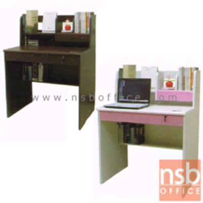 โต๊ะอ่านหนังสือพร้อมที่ใส่ของอเนกประสงค์  สูง 105 รุ่น TBT-903:<p>ขนาด 80Wx59Dx105H ผลิตจากไม้ปาร์ติเกิ้ลบอร์ด TOP ปิดผิวเมลามีนกันร้อนกันชื้น ที่เหลือปิดผิวพีวีซี (PVC) / มี 1 ลิ้นชักยาวพร้อมกุญแจล็อก / ช่องวางของอเนกประสงค์ /พร้อมโครมไฟเพิ่มความสว่างทางด้านบน / ผลิต 5 สีคือ สีบีช สีเวงเก้ สีบีช-เลมอน สีขาว-ชมพู สีขาว-ฟ้า</p>