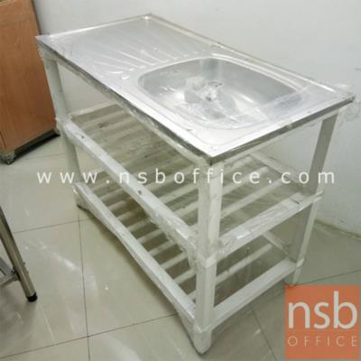 ซิงค์ล้างจาน+ที่คว่ำจาน มีจำนวน1ชุด  :<p>ซิงค์ล้างจาน+ที่คว่ำจาน มีจำนวน1ชุด</p>