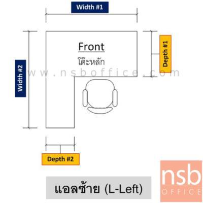 โต๊ะทำงานตัวแอล  รุ่น PS-BOX-PL-200W  ขนาด 200W1*180W2 cm.  พร้อมบังโป๊เหล็ก สีวอลนัทตัดดำ :<p>ขนาด 200W1*180W2*90D1*45D2*75H cm. ขา-บังโป๊ผลิตจากเหล็ก /เลือกแอลซ้ายหรือแอลขวา / TOP ปิดผิวเมลามีน กันร้อน กันชื้น /ผลิตสีวอลนัทตัดดำ **ราคานีัยังไม่รวมรางคีย์บอร์ดและถังลิ้นชัก**</p>