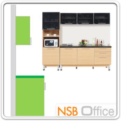 ชุดตู้ครัว 240W cm. รุ่น SR-STEP-132 (สำหรับครัวแห้ง):<p>ขนาดรวม 240W*60D*200H cm. /5 ชิ้น ประกอบด้วยตู้เคาน์เตอร์ 180 ซม. จำนวน 1 ชิ้น, ตู้แขวนผนังบานเปิดกระจก 3 ชิ้น และตู้สูงบนกระจก-ล่างทึบ จำนวน 1 ชิ้น /โครงตู้ปิดผิวด้วยเมลามีน ชนิดพิเศษทนความร้อนสูง ทนต่อรอยขีดข่วน และกรด ด่าง / บานพับปิดนุ่มนวล&nbsp;</p>