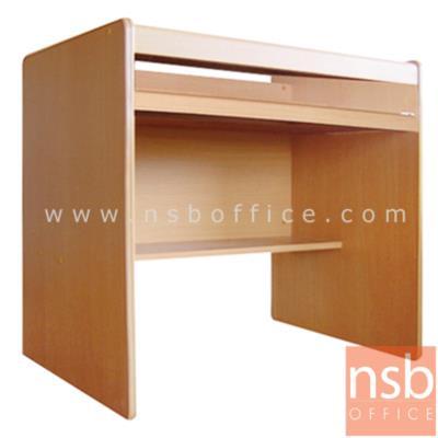 โต๊ะคอมพิวเตอร์   ขนาด 80W cm. ไม่มีที่วางซีพียู:<p>80W*60D*75H cm ไม่มีที่วางซีพียูผิวพีวีซี ขอบยาง / ความหนา 15 มม. / TOP โต๊ะเบิ้ลขอบเป็น 30 มม.</p>