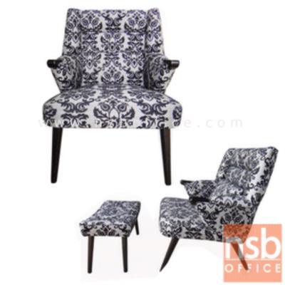 ชุดเก้าอี้แนวโมเดิร์น รุ่น VINTAGE-2A มีท้าวแขน พร้อมสตูล แขนขาไม้:<p>ชุดเก้าอี้ประกอบด้วยเก้าอี้ 1 ที่นั่งขนาด 70W*85D*95H1*(43 ที่นั่ง) cm. และสตูลขนาด 55W*35D*38H cm. ขาไม้(ขาสิงห์) แขนขาไม้สีโอ๊ค ที่นั่งพร้อมสตูลบุฟองน้ำหุ้มหนังเทียมชนิดพิเศษ ลวดลายและสีสันตามรูป</p> <p>(หุ้มผ้ากำมะหยี่เพิ่ม บาท)</p>