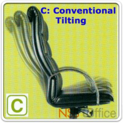 """เก้าอี้ผู้บริหาร TK-012 ขาเหล็ก ก้อนโยก:<p>ขนาด 56W*65D*90H cm. / ก้อนโยกปรับแข็งอ่อนได้ แขนมีหุ้มเบาะ/หุ้มหนังเทียม PVC ทำความสะอาดง่าย (หุ้มผ้าเพิ่ม 200 บาท)/ขาเหล็กกล่อง แข็งแรง &ldquo;ขาเหล็กชุบโครเมี่ยมเพิ่ม 300 บาท&rdquo;</p> <p>ปรับระดับด้วยแกนเกลียว (SC: Screw Lift)</p> <p><span style=""""text-decoration: underline;"""">ระบบ</span>โยกพร้อมกันทั้งตัว (C: Conventional Tilting)</p>"""