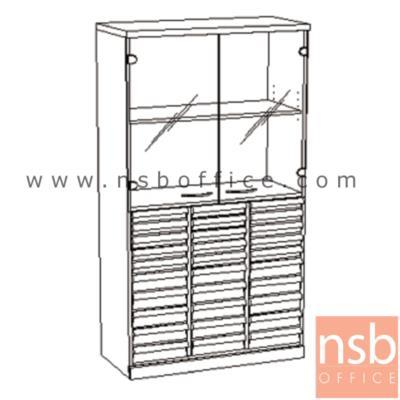 ตู้เอกสารบนโล่งบานเปิดกระจก-ล่างลิ้นชักแยกประเภท 30 ช่อง 85W*40D*160H cm. (ตู้ไม้-ลิ้นชักพลาสติก):<p>ตู้เอกสารบนโล่งบานเปิดกระจก-ล่างลิ้นชักแยกประเภท 3 แถว 30 ช่อง</p>