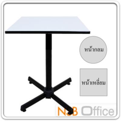 โต๊ะหน้าโฟเมก้าขาว  (เหลี่ยม/กลม) ขนาด W60, W75 cm. ขาเหล็ก 4 แฉกพ่นดำ:<p><span>สี่เหลี่ยมขนาด W60*D60, W75*D75 <span>(*73H cm)&nbsp;</span>วงกลมขนาด Di60, Di75 (*73H cm) Top ปิดโฟเมก้าขาว ขอบเอจสีดำ แบบกลมและแบบเหลี่ยม (ราคาเดียวกัน) / โครงขาเหล็ก 4 แฉก ทำสีดำ&nbsp;มีปุ่มปรับระดับ</span></p>