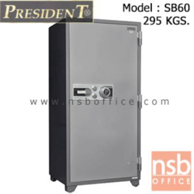 ตู้เซฟนิรภัยชนิดหมุน 295 กก. รุ่น PRESIDENT-SB60 มี 2 กุญแจ 1 รหัส (รหัสใช้หมุนหน้าตู้):<p>ขนาดภายนอก 69W*59.6D*127.5H cm. ขนาดภายใน 55W*35.5D*106H cm. หน้าบานตู้มี 2 กุญแจ 1 รหัส ภายในมี 1 ลิ้นชักพร้อมกุญแจล็อคแยก และมี 3 ถาดพลาสติก /ความจุ 207 ลิตร สามารถกันไฟได้นาน 2 ชั่วโมง</p>