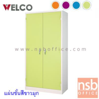 ตู้ 2 บานทึบมือจับบิดสูง 91.4W*45.8D*183H cm. ยี่ล้อเวลโก(WELCO) (มือจับเขาควาย):<p>ขนาด 91.4W*45.8D*183H cm. 3 แผ่นชั้น (4 ช่อง) ปรับระดับได้ โครงตู้ผลิตจากเหล็กหนา 0.5 มม. /<span>หน้าบานผลิต 5 สี</span></p>