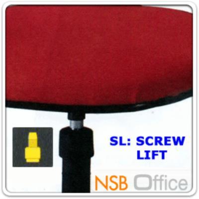 เก้าอี้สำนักงาน ขาเหล็ก 10 ล้อ รุ่น TK-006 ปรับแกนเกลียว มีก้อนโยก:<p>ขนาด 62*63*98 ซม.(ก*ย*ส) โครงเก้าอี้ทำจากแป๊ปเหล็กกลม ขนาด 20 มม. หนา 1.5 มม. ดัดขึ้นรูป บุด้วยฟองน้ำหุ้มด้วยหนังเทียม หรือผ้าฝ้าย ที่ท้าวแขนทำจากพีวีซีสีดำ หลังพิงสามารถโยกได้ด้วยสปริงกล่อง ใต้ที่นั่งสามารถโยกได้ด้วยชุดโยก&nbsp; ขาเก้าอี้ทำจากเหล็กกล่อง ขนาด 3*6 ซม. หนา 1.2 มม. มี 5 แฉก ปิดด้วยพลาสติกเฉียงฉีดขึ้นรูปสีดำ เก้าอี้สามารถปรับสูง-ต่ำได้ด้วยแกนเกลียวเหล็ก / ที่นัง-พนักพิงบุฟองน้ำหุ้มหนังเทียม PD (หุ้มผ้าฝ้ายเพิ่ม 400 บาท) &ldquo;ขาเหล็กชุบโครเมี่ยมเพิ่ม 300 บาท&rdquo;</p> <p>ระบบปรับระดับด้วยแกนเกลียว (SC: Screw Lift)</p>