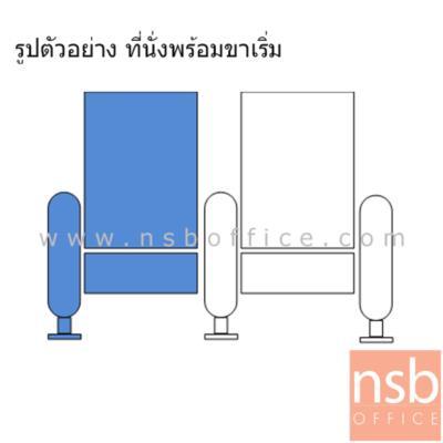 เก้าอี้หอประชุม แขนกล่อง ไม่มีเล๊คเชอร์ AD-01 ที่นั่งพับได้ :<p>ตัวเต็มครบตัวขนาด 66W*56D*103H cm. / เบาะที่นั่งสามารถพับเก็บได้ รองรับสรีระของผู้นั่งได้เป็นอย่างดี มีที่วางแขนขนาดใหญ่ / **น้ำหนักโดยประมาณ 20 กก.** / กรณีลูกค้าเตรียมพื้นแบบขั้นบันได แนะนำระดับละ 120D cm</p>