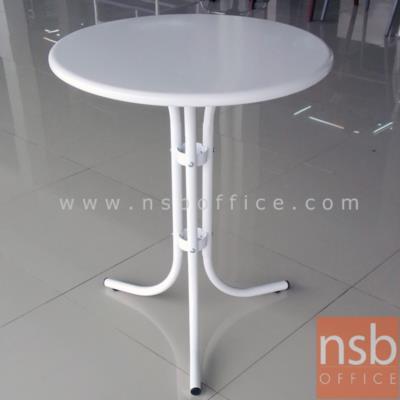 โต๊ะพับหน้าเหล็กกลม ขนาด 60Di cm. รุ่น WL-COFFEE-1 ขาเหล็ก 3 แฉก:<p>ขนาด 60Di*73H cm. โครงผลิตจากเหล็กล้วนพ่นสี มีให้เลือก 2 สีคือสีขาว และสีดำ</p>
