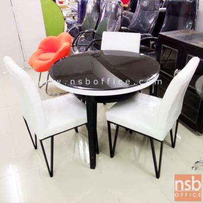 ชุดโต๊ะกินข้าวหน้ากระจกกลม Di90 cm. รุ่น BC-TOTO-1 พร้อมเก้าอี้ 3 ตัว:<p>1 ชุดประกอบด้วยโต๊ะกลมหน้ากระจก 1 ตัว พร้อมเก้าอี้หุ้มหนังเทียม 3 ตัว / ขนาดโต๊ะ Di90*75.5H cm. ขนาดเก้าอี้ 44W*48.5D*88H cm. หน้าโต๊ะผลิตจากกระจกสีดำ มี 2 ชั้น กระจกหนา 8 มม. ขาโต๊ะ-ขาเก้าอี้ทำจากเหล็กอย่างสีพ่นดำ แข็งแรง รองรับน้ำหนักได้ดี / เก้าอี้บุฟองน้ำหุ้มหนังเทียมสีขาว ทำความสะอาดง่าย (แบบตามรูป)</p>