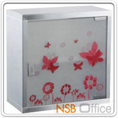 ตู้ยาสามัญประจำบ้านหน้าบานกระจก มีลวดลาย รุ่น SR-SAVE-3 :<p>ขนาด 30W*12D*30H cm. โครงตู้ผลิตจากเหล็ก แข็งแรง ทนทาน และไม่กินสนิม /หน้าบานกระจก มีลวดลายสวยงาม /ภายในมีแผ่นชั้นสำหรับจัดวางยา&nbsp;**กรณีติดตั้งคิดใบละ 200 บาท**</p>