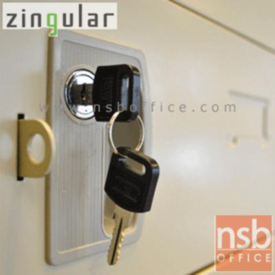 ตู้เหล็กล็อคเกอร์ 33 ประตู รุ่น ZINGULAR-ZLK-6133 กุญแจแยก:<p>ขนาด 94.5W*46D*183H cm.&nbsp;&nbsp;<span>ขนาดช่องภายใน 32.5W*43D*15.5H cm.</span>&nbsp;หน้าบานเปิดทึบ 33 ประตู กุญแจล็อคแยก 33 ชุด มีหูแขวน สำหรับคล้องแม่กุญแจ /โครงผลิตจากเหล็กหนา 0.6 มม. พ่นสีด้วยระบบ Epoxy สีเรียบเนียบไปกับเนื้อเหล็ก ใช้สำหรับเก็บวัสดุอุปกรณ์อเนกประสงค์ /ผลิตสีเทาสลับและสีครีม</p>