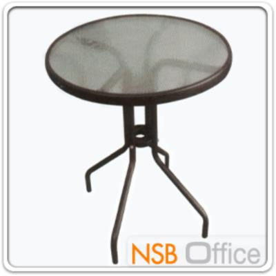 โต๊ะสนามหน้ากลม กระจกฝ้า Di60 cm. รุ่น SR-GLASS051 โครงเหล็กพ่นดำ:<p>ขนาด Di60*70H cm. / โครงเหล็กผลิตจากเหล็กพ่น EPOXY สีดำ / Top ท๊อปผลิตจากกระจกฝ้านิรภัย แตกเป็นเมล็ดข้าวโพด</p>