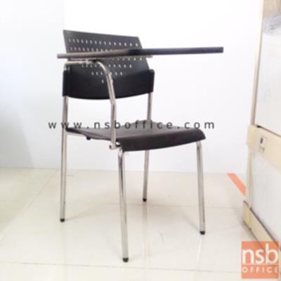 เก้าอี้เลคเชอร์พิงโพลี่ ที่นั่งหุ้มเบาะ รุ่น C3616 ขาเหล็กชุบโครเมี่ยม:<p>ขนาด 52W*59D*82H cm. พนักพิงโพลี่ ที่นั่งโพลี่หุ้มเบาะ / ที่เขียนโฟเมก้าใหญ่ / ขาเหล็กชุบโครเมี่ยม ทันสมัย / โพลี่ผลิต 9 สีคือ สีเขียวตอง, สีครีม, สีเหลือง, สีส้ม, สีแดง, สีดำ, สีม่วง, สีฟ้า และสีชมพู</p>