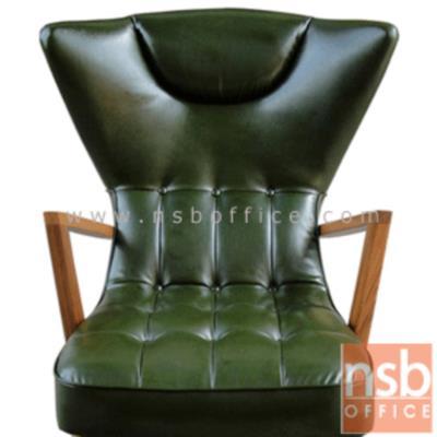 ชุดเก้าอี้แนววินเทจ พร้อมสตูล รุ่น VINTAGE-ARMCHAIR-2 โครงไม้:<p>ชุดเก้าอี้ประกอบด้วยเก้าอี้ 1 ตัว พร้อมสตูล 1 ตัว /เก้าอี้ขนาด 50W*60D*70H(สูงที่นั่ง 40) cm. สตูลขนาด 40W*25D*35H cm. โครงไม้ผลิตจากไม้เบญจพรรณ ที่นั่ง/พนักพิง+สตูลบุฟองน้ำหุ้มหนังเทียม ทำความสะอาดง่าย (หุ้มผ้ากำมะหยี่เพิ่มชุดละ บาท)</p>