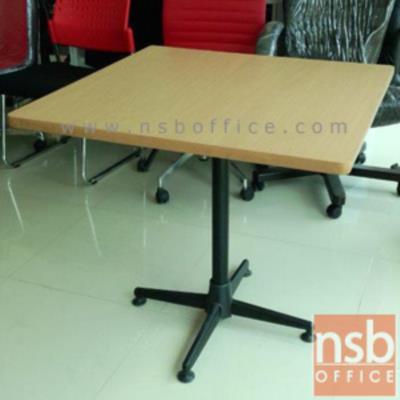 โต๊ะพับเอนกประสงค์ หน้าไม้เมลามีน 75W*75D*75H cm. รุ่น VC-TP-75 ขาเหล็กพ่นดำ:<p>ขนาด 75W*75D*75H cm. TOP ทำจากไม้ปาร์ติเกิลบอร์ด ปิดผิวเมลามีน กันร้อน กันชื้น ขาเหล็กกลม 4 แฉก สามารถพับเก็บได้ ประหยัดพื้นที่ในการจัดวาง /TOP มีให้เลือก 8 สีคือสีเชอร์รี่, สีบีช, สีเมเปิ้ล, สีเทาควันบุหรี่, สีเทาเข้ม, สีโอ๊ค, สีขาว และสีดำ</p>