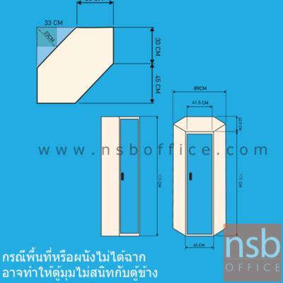 ตู้อเนกประสงค์เตี้ยเข้ามุม สูง 105 ซม. บานกระจก :<p>ขนาด 89W*42.5D*105H cm. ตู้สูงวางหนังสือ 1 บานเปิด สามามารถวางหนังสือหรือของได้ถึง 50 กิโลกรัมต่อชั้น</p>